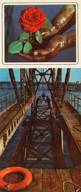 Oil Rocks. (1975)