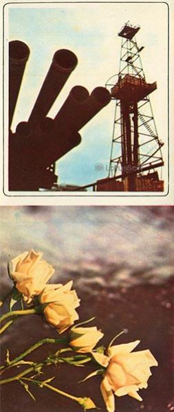Oil Rocks. New drilling (1975)