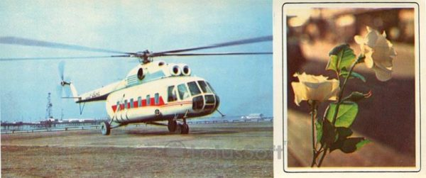 Oil Rocks. Helicopter cargo-line (1975)
