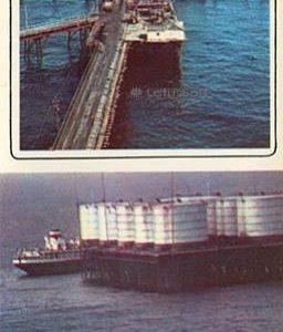 Нефтяные камни. Нефтяные резервуары (1975 год)