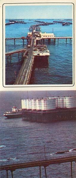 Oil Rocks. Oil tanks (1975)