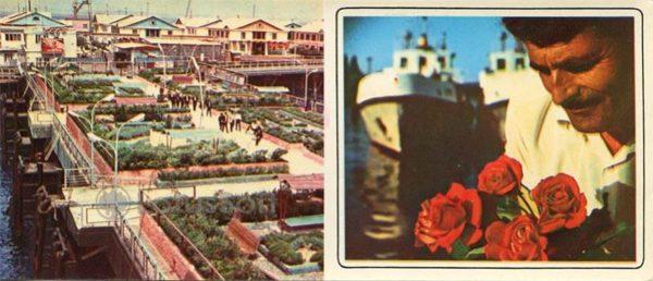 Городу Нефтяные камни 25 лет (1975 год)
