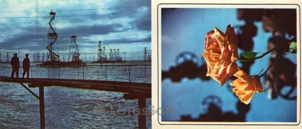 Oil Rocks. Panorama of oil rigs (1975)