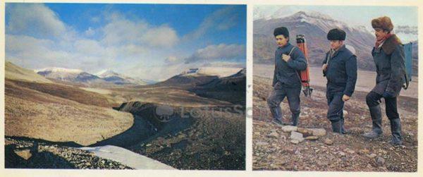 Топографы в окрестностях Пирамиды, 1978 год