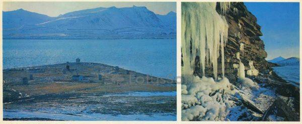 Landmarks Barentsburg, 1978