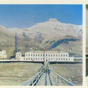 Полярные шахтеры. Рудоуправление и горы Пирамида. Горноспасатели, 1978 год