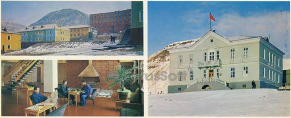 One of the streets of Barentsburg. In the lobby of the hotel village. Consulate of the USSR on Svalbard, 1978