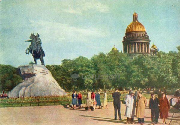 Monument to Peter I. Leningrad, 1962