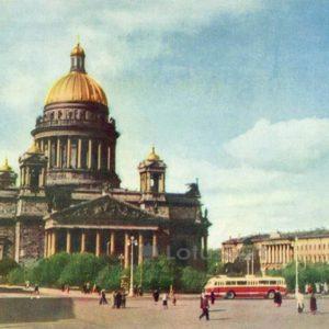 """Исаакиевская площадь. Музей """"Исаакиевский собор"""". Ленинград, 1962 год"""