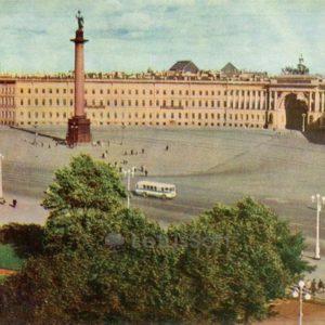 Дворцовая площадь. Ленинград, 1962 год