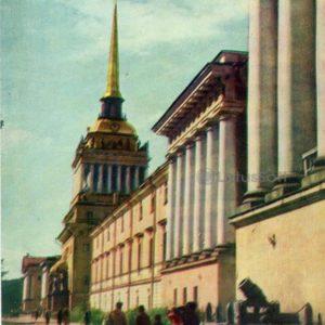 Адмиралтейство. Ленинград, 1962 год