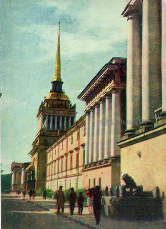Admiralty. Leningrad, 1962