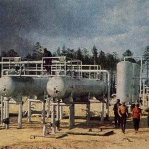 Is stopped crude oil produced in 1969