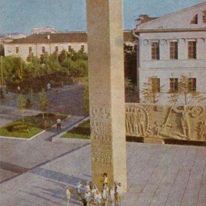 Obelisk of Glory. Tyumen, 1969