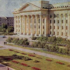 The building of the regional party committee. Tyumen, 1969