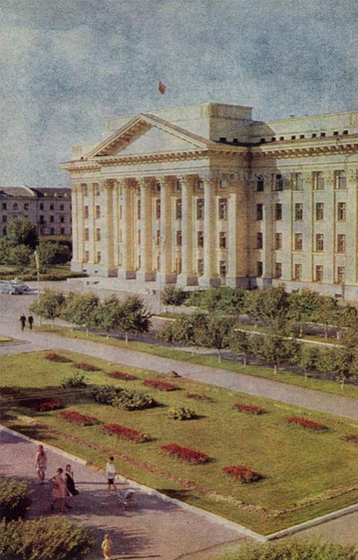 Здание обкома партии. Тюмень, 1969 год