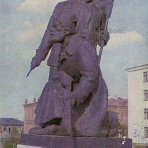 Monument to fighters for Soviet power. Tyumen, 1969