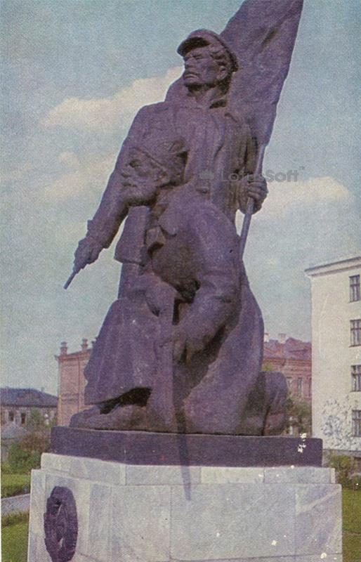 Памятник борцам за советскую власть. Тюмень, 1969 год