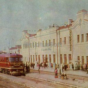 Train Station. Tyumen, 1969