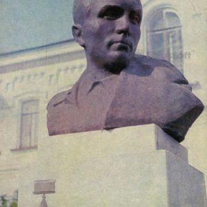 Monument to the Hero of the Soviet Union NI Kuznetsov, 1969