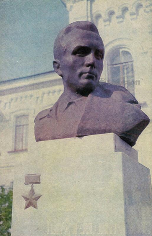Памятник Герою Советского Союза Н.И. Кузнецову, 1969 год