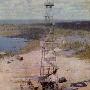 New landscape Ob, 1969