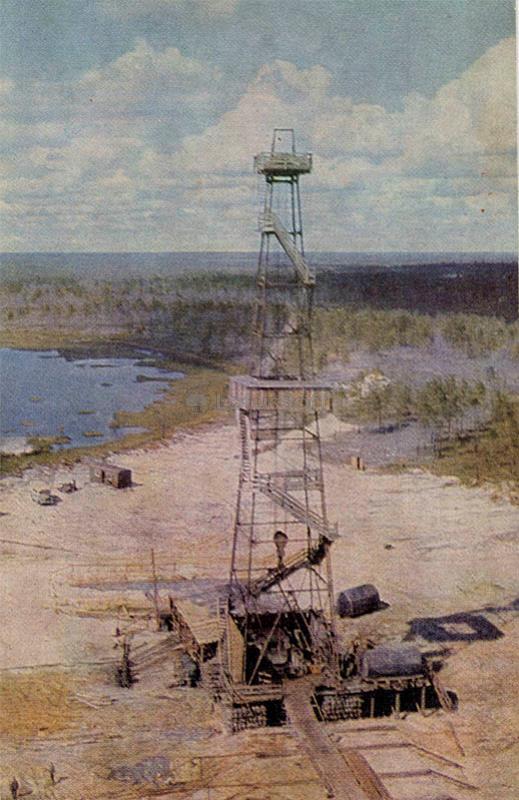 Новый пейзаж Приобья, 1969 год