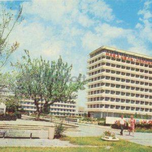 """Tavria"" sanatorium. Yevpatoriya, 1976"