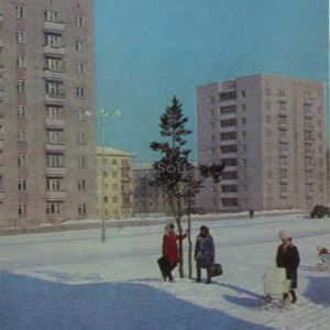 The first high-rise. Angarsk, 1974