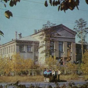 Angarsk Palace of Pioneers, in 1974