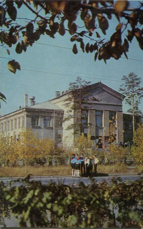 Дворец пионеров Ангарск, 1974 год