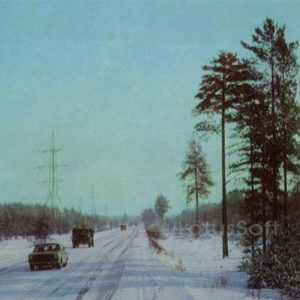 Old Moscow tract today. Angarsk, 1974