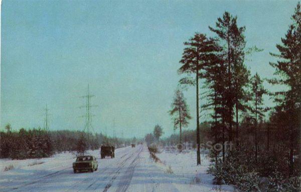 Старинный московский тракт сегодня. Ангарск, 1974 год