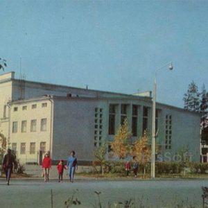 Sports Palace. Angarsk, 1974