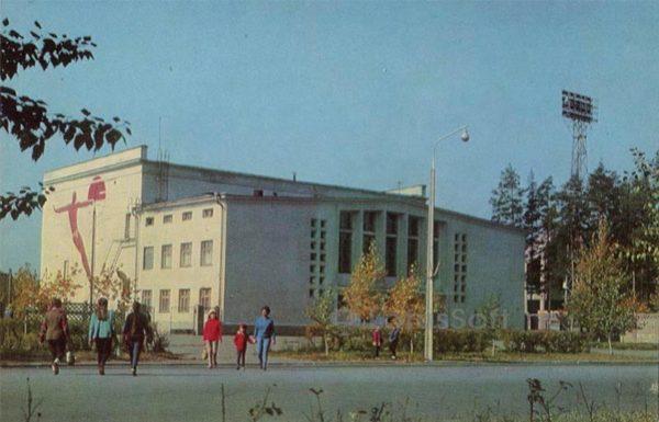 Спортивный дворец. Ангарск, 1974 год