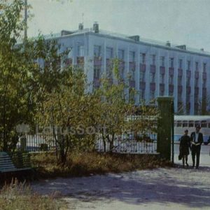 Polytechnical Institute. Angarsk, 1974