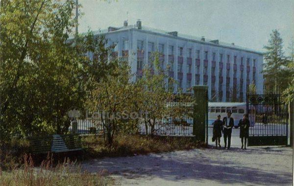 Политехнический институт. Ангарск, 1974 год