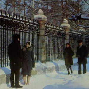 Urban Garden. Angarsk, 1974
