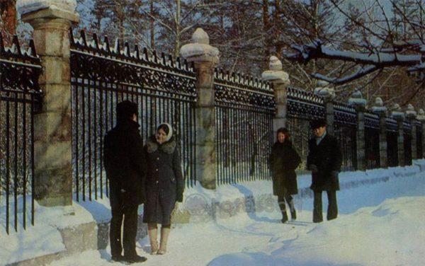 Городской сад. Ангарск, 1974 год