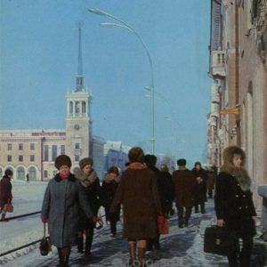 Prospect Marx. Angarsk, 1974