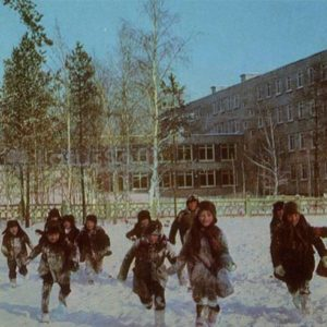 From school on a cold day. Angarsk, 1974