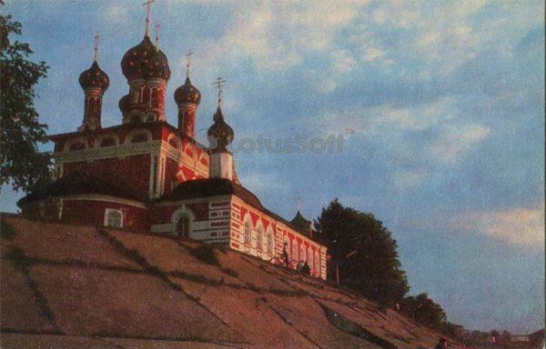 """Церковь Дмитрия """"на крови"""" в кремле, 1962. Углич, 1974 год"""