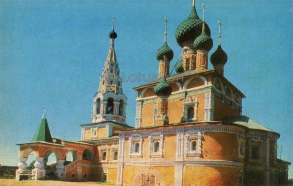 Церковь Рождества Иоанна Предтечи, Воскресенский монастырь) 1689-1690 г. Углич, 1974 год