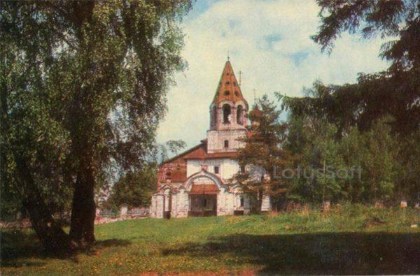 Троицкая церковь на Дивной горе 1674-1690 г. Углич, 1974 год