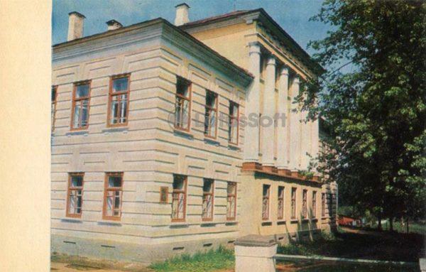 Дом в котором была провозглашена советская власть, бывшая городская дума). Углич, 1974 год