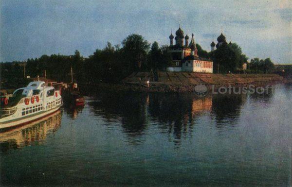 Вид на кремль с Волжской набережной. Углич, 1974 год