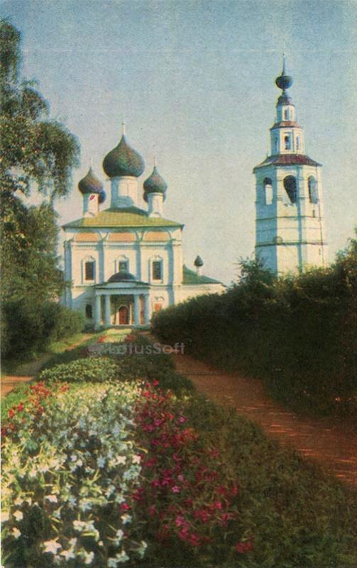 Корсунская церковь 1730 год. Углич, 1974 год