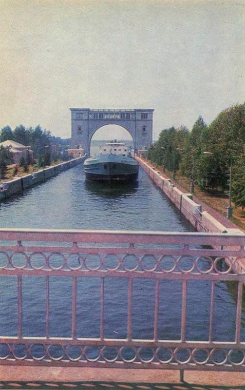 Углечский шлюз. Углич, 1974 год
