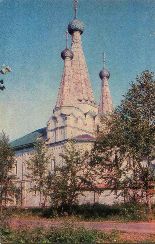 Успенская, Дивная) церковь Алексеевского монастыря 1628 год. Углич, 1974 год