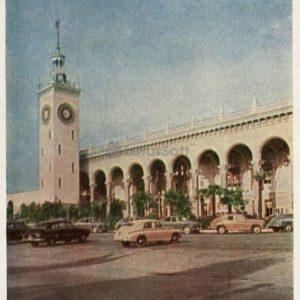 Вокзал. Сочи, 1958 год